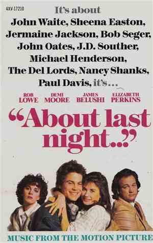 Various - About Last Night... (Music From The Motion Picture Soundtrack)