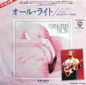 Christopher Cross - All Right