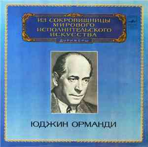 S. Rachmaninov  The Philadelphia Orchestra, Eugene Ormandy - The Bells Op.  ...