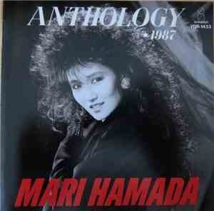 Mari Hamada  - Anthology 1987